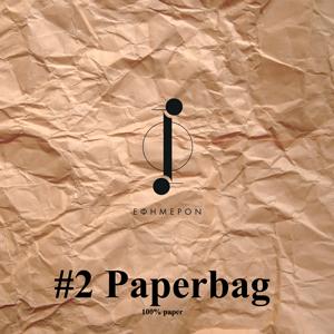 #2 Paperbag