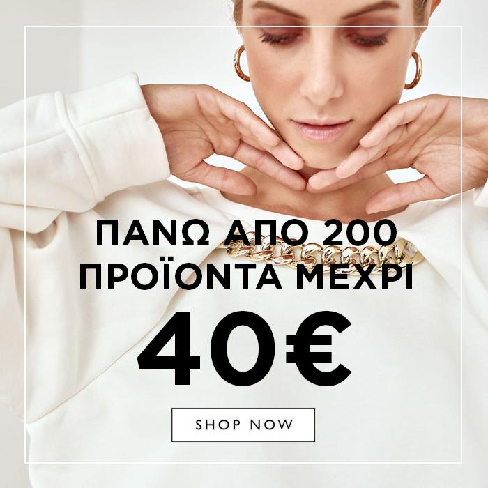 up to 40euros