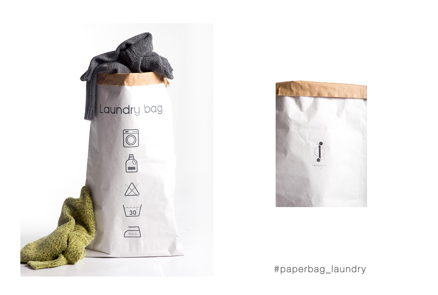 #paperbag_laundry