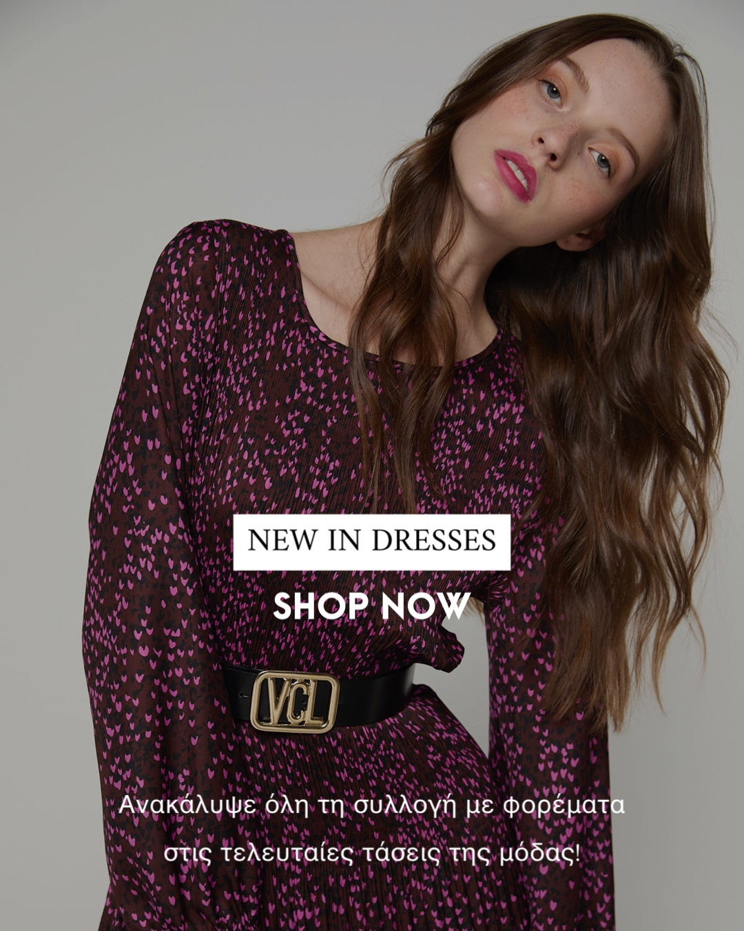 new in dresses